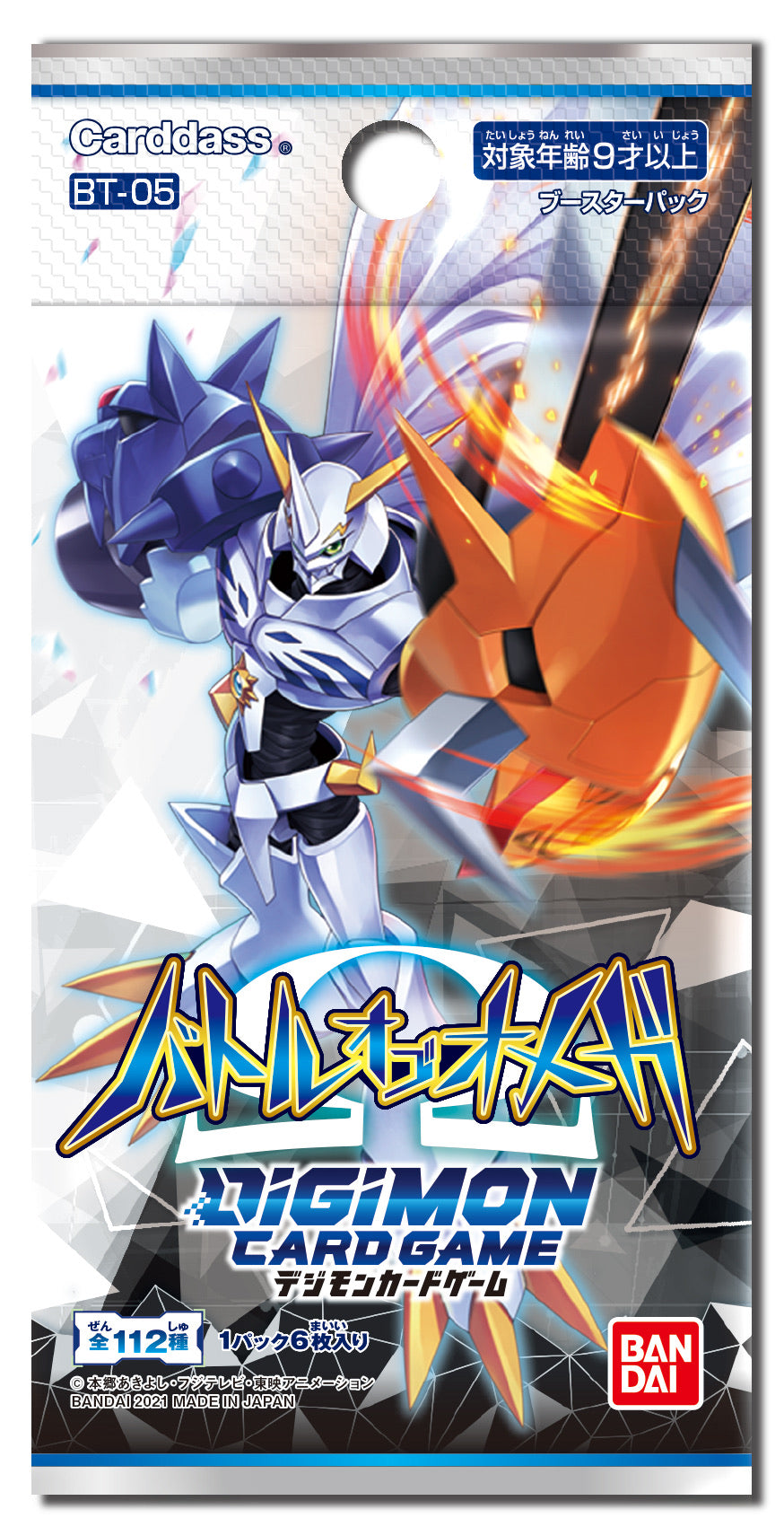 Digimon Card Game BT-05 Battle of Omega Booster Box [FREE SHIPPING]