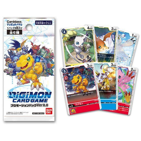 Digimon V0.0 Promo Pack