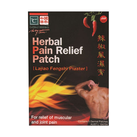 Cathay Herbal Herbal Pain Relief Dermal Patches (Hot)