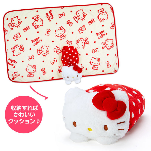 Sanrio - Manta con Estuche Hello Kitty