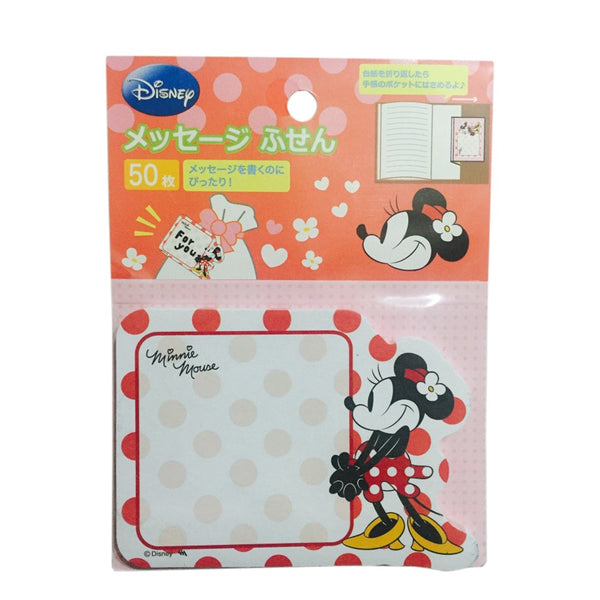 Disney - Set de Post Its Minnie Mouse - Monono Perú