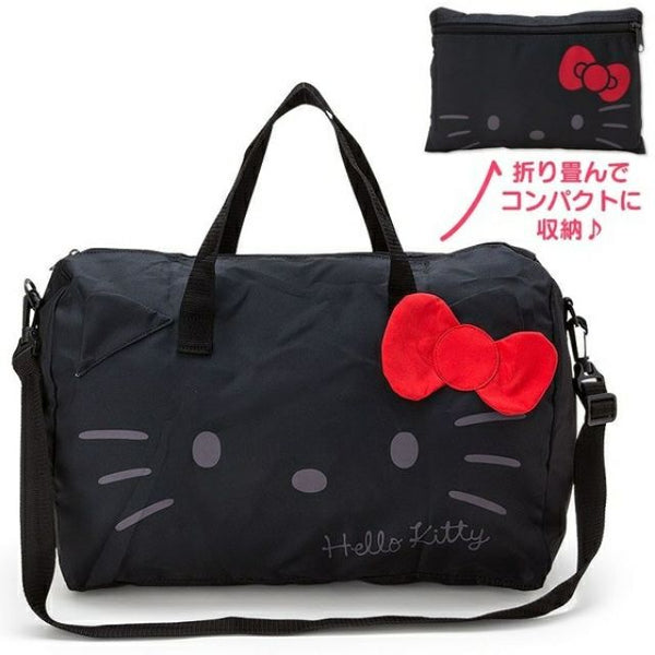 Sanrio - Bolso Maleta Plegable Hello Kitty Face