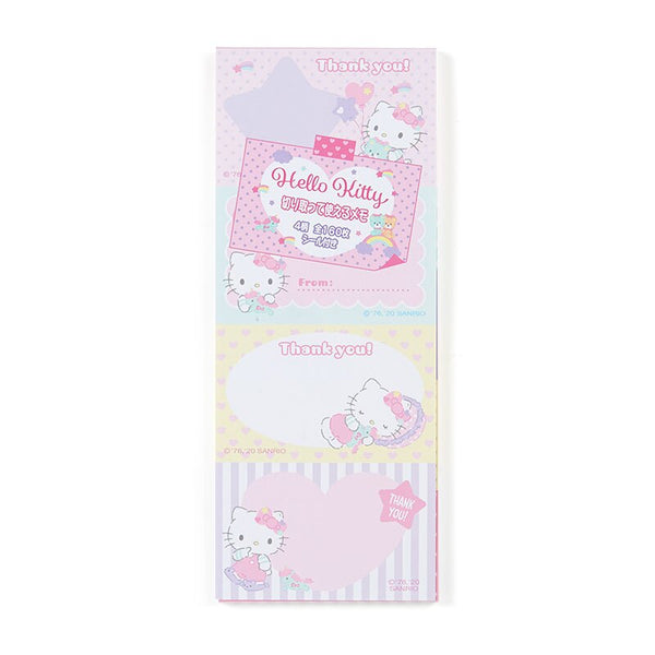 Sanrio - Libreta Notas Hello Kitty Thanks