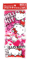 Sanrio - Pack de 4 Tissues de Hello Kitty-Sanrio-Monono-Peru