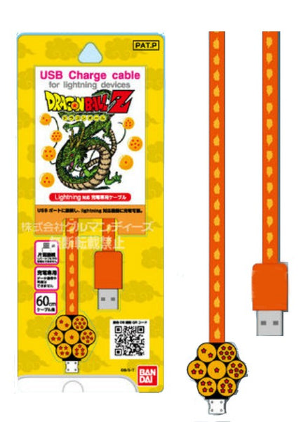 Dragon Ball - Cable De Datos Lightning De Las Esferas Del Dragon Para IPhone 5 5s 6 6s 7 Dragon Ball-Dragon Ball-Monono-Peru