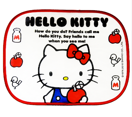 mononoperu,Sanrio - Set de 2 Tapasoles Laterales Hello Kitty Bus Stop,Sanrio,