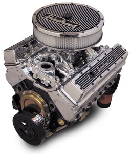 Edelbrock 45904 CRATE ENGINE