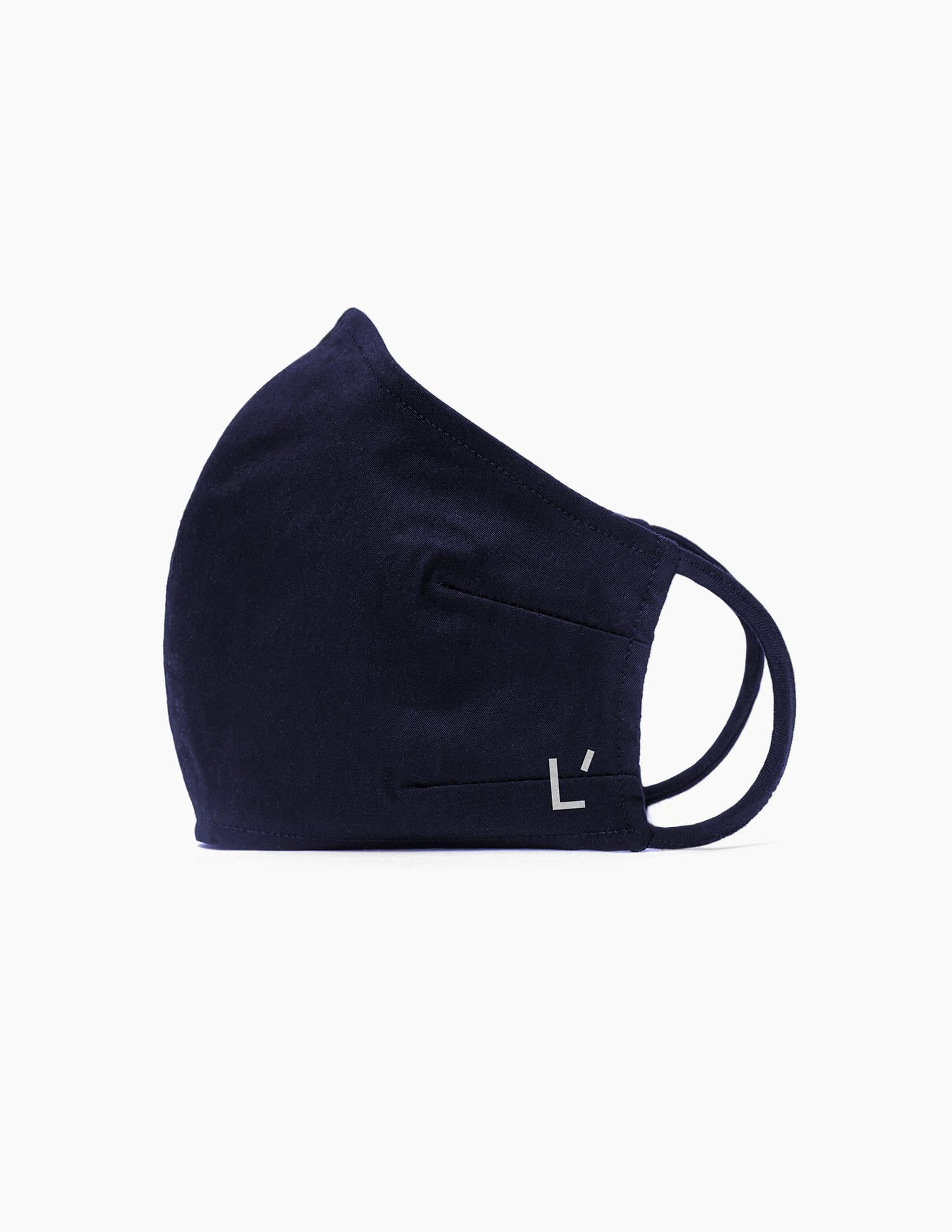 The 24 Mask || Navy | Stretch Cotton ONE-SIZE