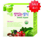 Erom Green Apple Natural Raw Meal