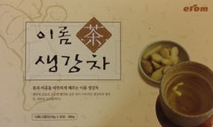 Erom Ginger Tea (생강차)