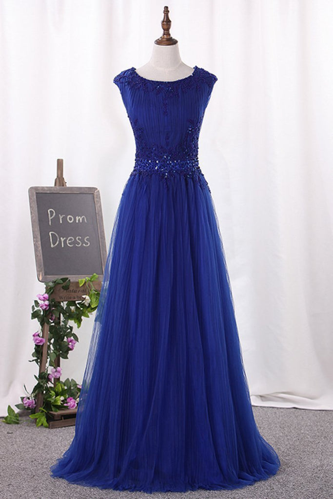 2019 A Line Scoop Tulle With Beading Prom Dresses Floor