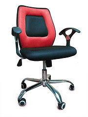 2063 Office Chair