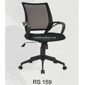 Office Chair, RS159