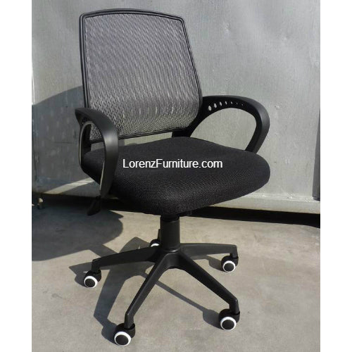 Adelaide Mesh Back Office Chair