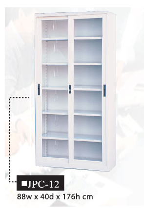 Steel Office Cabinet, JPC-12