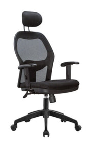 TXME051B Executive Chair