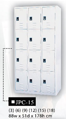 3, 6, 9, 12, 15, 18 -Door Steel Locker, JPC-15