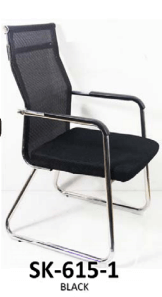 SK-615-1 Visitors chair sled type