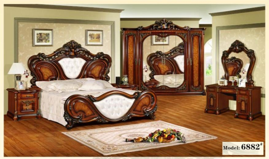 Mariel Bedroom Set