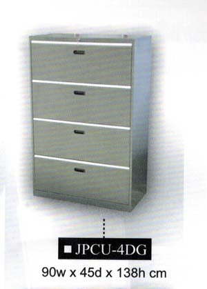Lateral Filing Cabinet, 4-Drawer, Dark Gray, JPCU-4DG