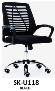 SK-U118 Office chair