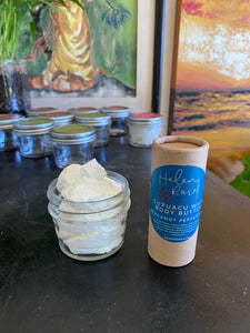 Push-Up Tube Cupuaçu Whip Body Butter - Local Pickup Only - Helen Rose Skincare