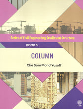 Load image into Gallery viewer, DBP: Series of Civil Engineering Studies on Structure: Book 3 Column