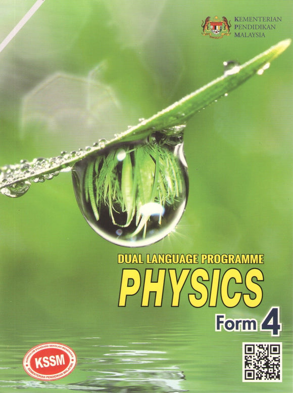 Buku Teks Physics Form 4 DLP Textbook