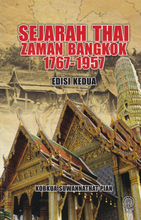 Load image into Gallery viewer, DBP: Sejarah Thai Zaman Bangkok 1767 - 1957 ( Edisi Kedua )
