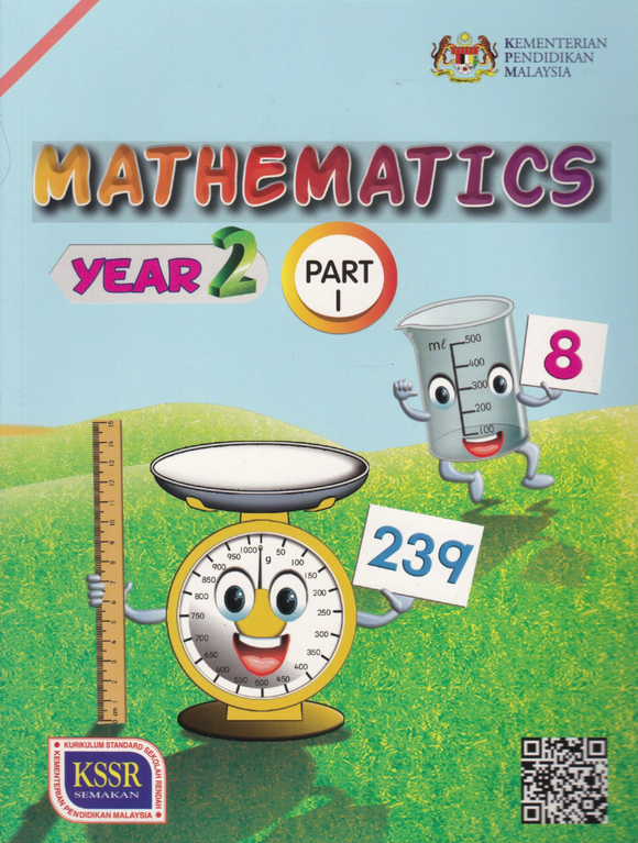 Buku Teks Mathematics Year 2 Part 1 DLP Textbook