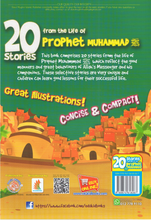 Load image into Gallery viewer, DarulMughni: 20 Stories From The Life Of Prophet Muhammad