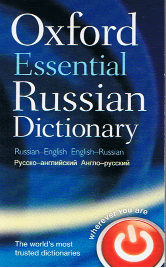Oxford Essential Russian Dictionary ( Kulit Nipis )