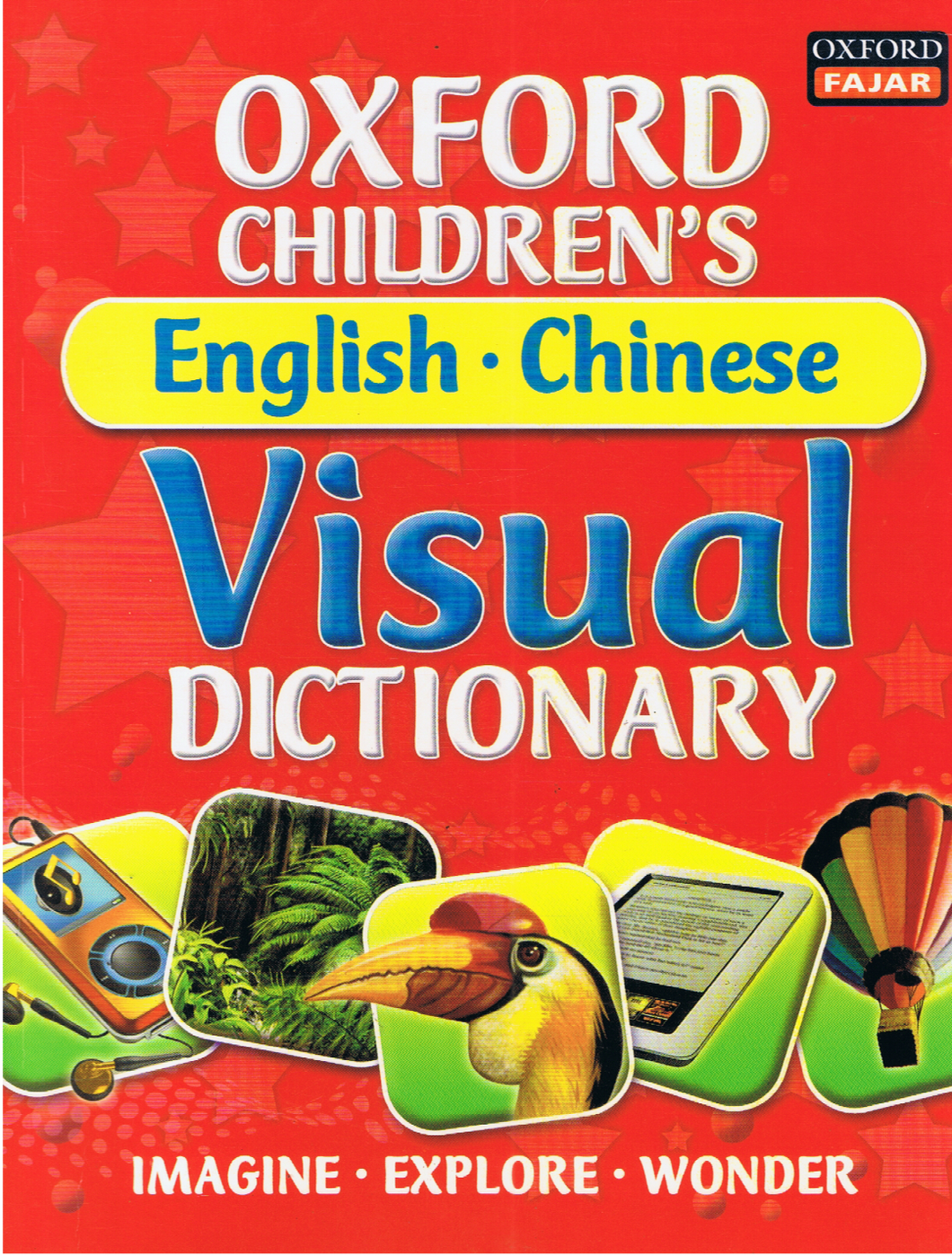 OxfordFajar: Oxford Children's English - Chinese Visual Dictionary