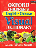 Oxford Children's English - Chinese Visual Dictionary