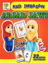 Load image into Gallery viewer, Kiddibird: Kad Imbasan: Abjad Jawi