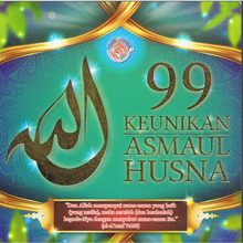 Load image into Gallery viewer, DarulMughni: 99 Keunikan Asmaul Husna
