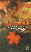 Load image into Gallery viewer, DBP: Morning Momiji oleh Leyla Shuri