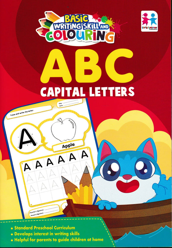 Basic Writing Skill And Colouring: ABC Capital Letters