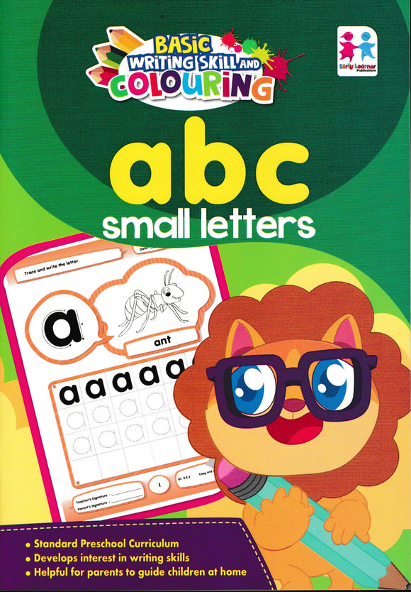 Basic Writing Skill And Colouring: ABC Small Letters