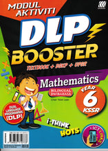 Load image into Gallery viewer, Sasbadi 2021: Modul Aktiviti DLP Booster Matematik / Mathematics Dwibahasa Tahun / Year 6