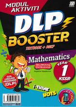Load image into Gallery viewer, Sasbadi 2021: Modul Aktiviti DLP Booster Matematik / Mathematics Dwibahasa Tahun / Year 1