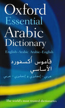 Load image into Gallery viewer, Oxford Essential Arabic Dictionary English - Arabic Arabic - English