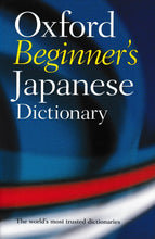 Load image into Gallery viewer, OxfordUniversityPress: Oxford Beginner's Japanese Dictionary