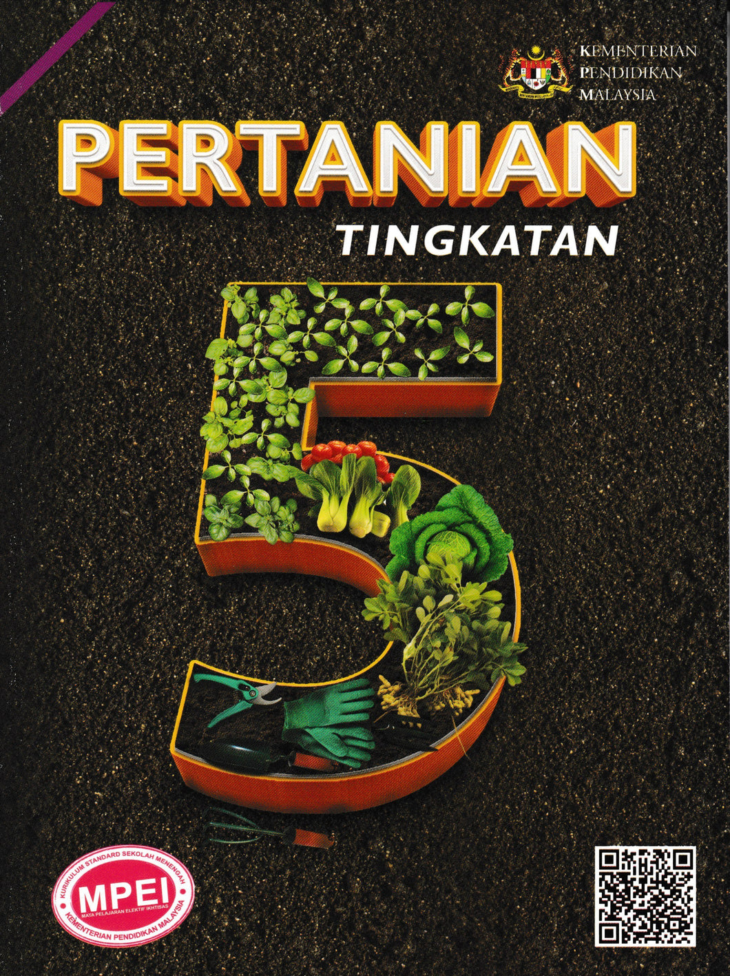 MultiEducational: Buku Teks Pertanian Tingkatan 5