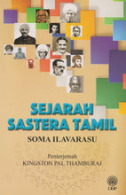 Load image into Gallery viewer, DBP: Sejarah Sastera Tamil