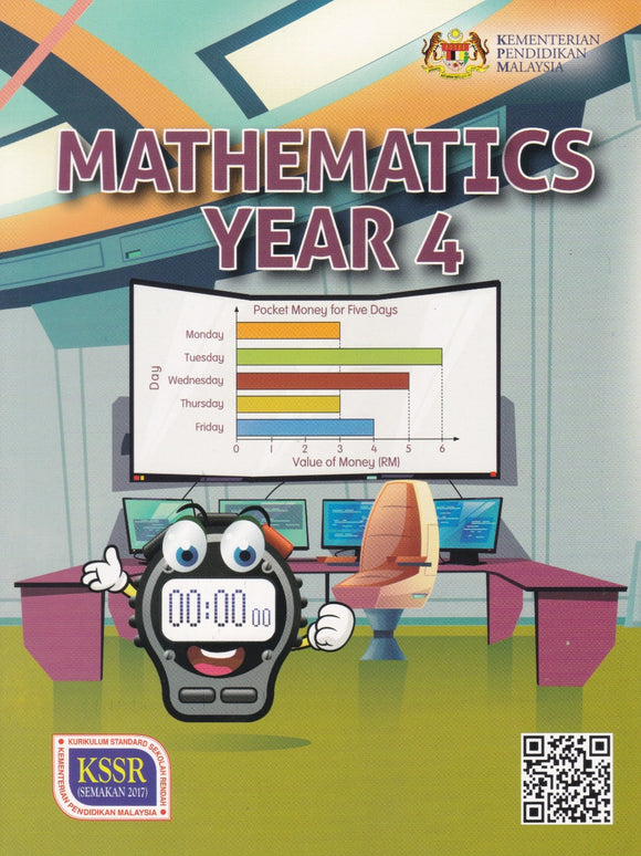 Buku Teks Mathematics Year 4 DLP Textbook
