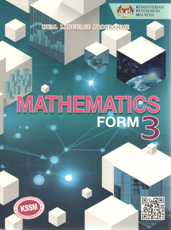 Buku Teks Mathematics Form 3 DLP Textbook
