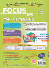 Load image into Gallery viewer, Pelangi 2021: Focus Mathematics DLP PT3