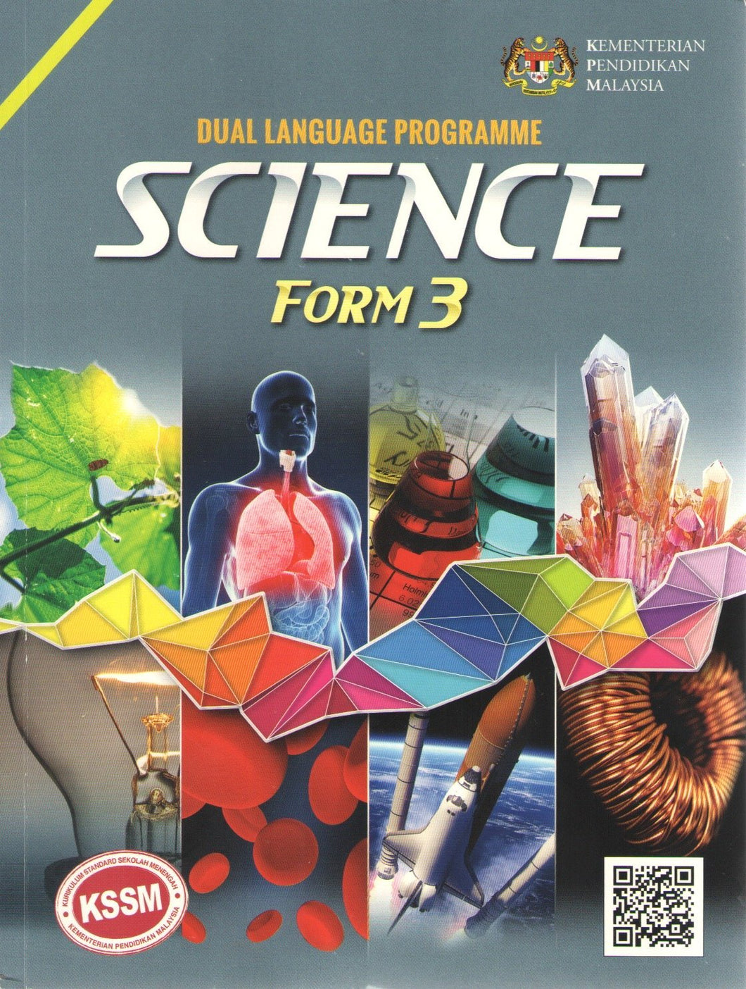 Sasbadi: Buku Teks Science Form 3 DLP Textbook