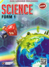 Load image into Gallery viewer, Karangkraf: Buku Teks Science Form 1 DLP Textbook